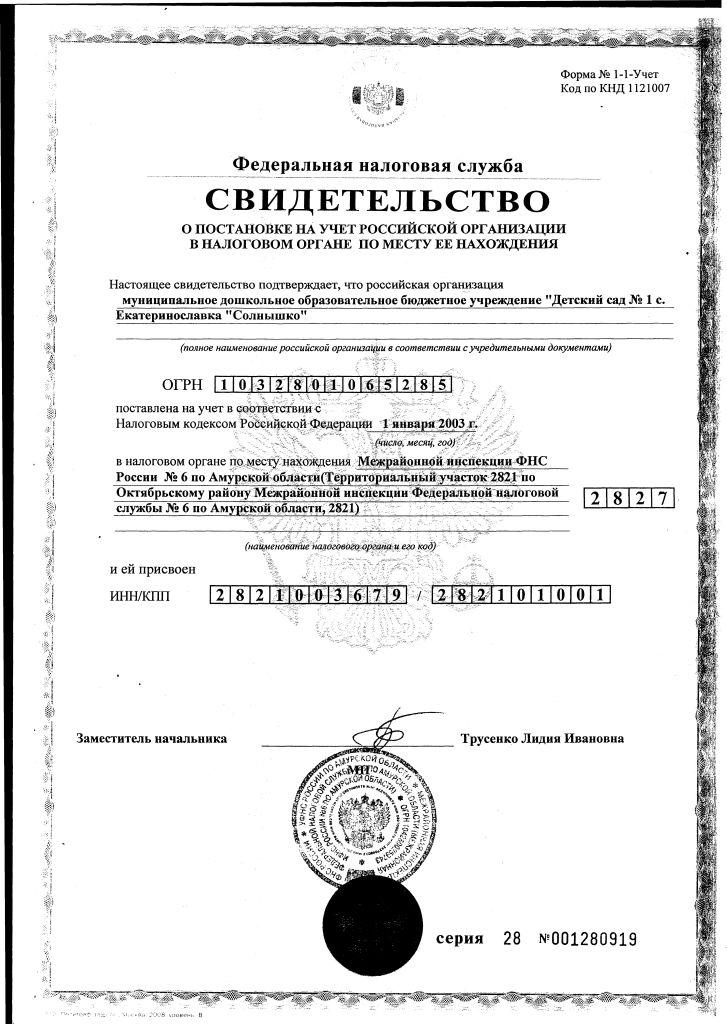 Государственная поддержка ип в свердл обл